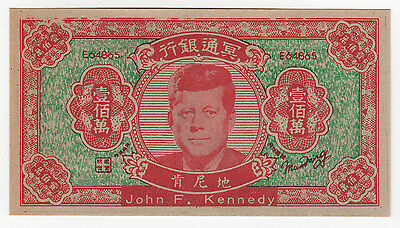 JOHN F KENNEDY JFK Hell Bank Note CHINA Political CURRENCY Money PRESIDENT Joss