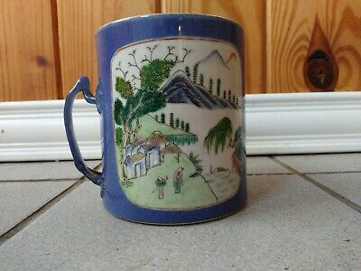 Antique Chinese Famille Rose Figures Mug Cup