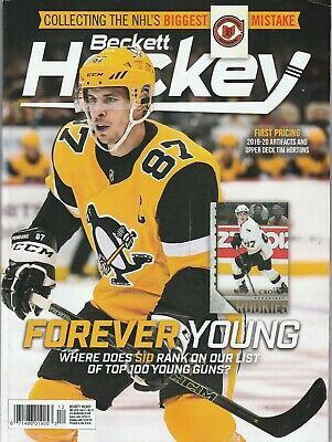 New Current Hockey Beckett Price Guide Magazine, December 2019 (Sidney Crosby)