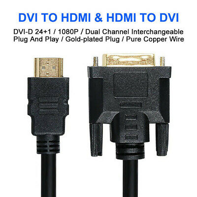 5m HDMI to DVI D Male 24+1 Pin Adapter Cable Gold 1080P for HDTV DVD Projector