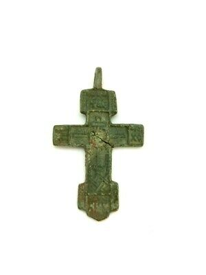 Medieval Knights Templar Bronze Cross With Suspension Loop  R389