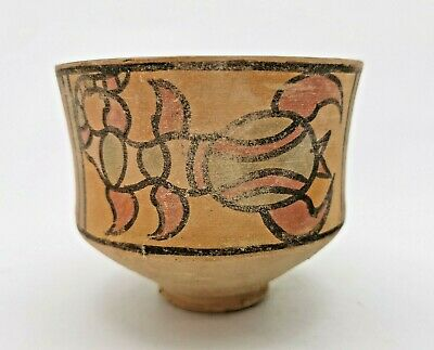 Ancient Indus Valley Terracotta Vessel With Animal Motifs  - R221