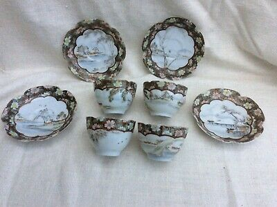 Chinese antique cup and saucer set (4)
