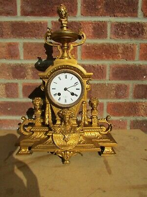 French 8 Day Striking Brass Gilt Finish Mantle Clock C1870
