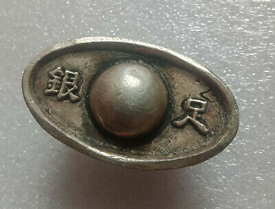 China old antique Guangxu reign period White copper Yuanbao