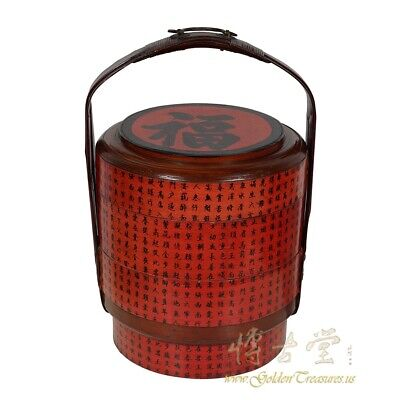 Chinese Antique Red Lacquer Wedding Basket/Food Box