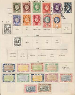 A6773: Early Montenegro Stamp Collection; Better!!