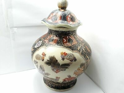Old Chinese Jizhou Kiln Black Porcelain Glaze Flower Zun Cup Bottle Pot Vase Jar