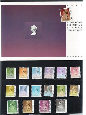 Hong Kong 1991 UMM Reprint Definitive Stamps in Presentation Folder