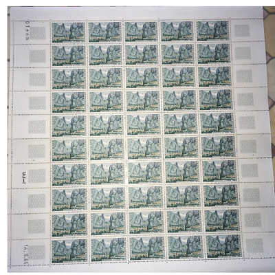 Timbres/stamp France Feuille complète Sheet du N° 1436 x 50 Neuf ** Luxe MNH