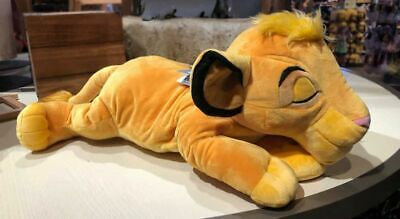 Disney Parks Lion King Simba Large Dream Friend Plush New With Tags