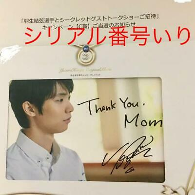 Yuzuru Hanyu Message Photo 2019 Winner with Serial Number and Sign Autograph F/S