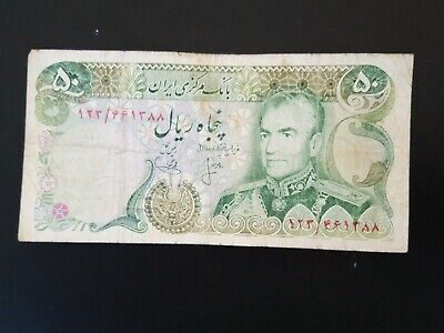 5 Rials Banknote western Asia