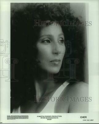 "1985 Press Photo Cher in a scene from Peter Bogdanovich's ""Mask."" - nox33905"