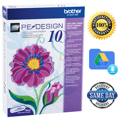 Brother PE Design 10 Personal Embroidery Full Software - Fast Delivery