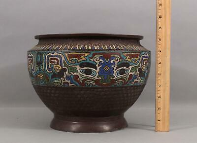 Early 20thC Antique Chinese Export Champleve Enamel Bronze Jardinie Planter