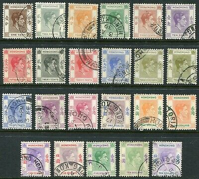 Hong Kong KGVI 1938-52 set to both $10 SG 140-162b used (cat. £250)