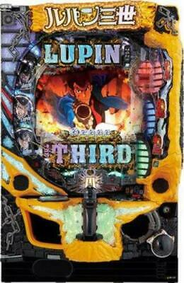 Pachinko - Lupin The III - The Last Gold *FREE SHIPPING USA*