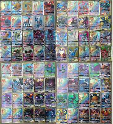 100/120/200  PCS TAG TEAM+GX Ultra Beast TCG Pokemon Cards for kids Gifts New