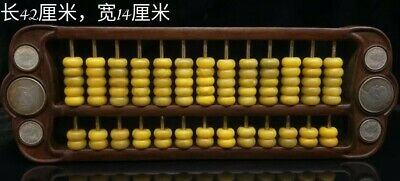 Chinese Wood carved inlaid jade abacus