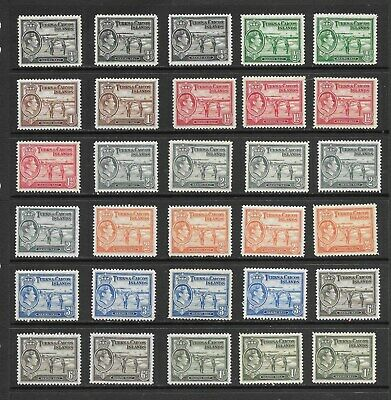 Turks 1938-45 GVI duplicated MNH/mint low values on 2 scans  (see desc)