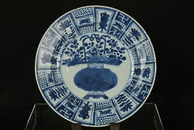 Fine Early Antique Chinese  Handpainted Blue&White Kraak Plate - with mark (2)