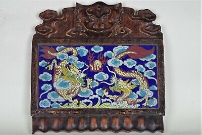 Fine Antique Chinese Qing Cloisonne Dragon Wall Plaque with Carved Wood Frame