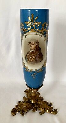 Antique Vtg French Gilded China Portrait Louis XVI Vase w Gilt Ormolu (?) Base
