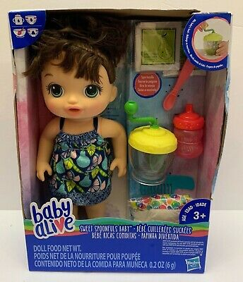 BABY ALIVE Sweet Spoonfuls Baby BROWN HAIR GIRL DOLL BY HASBRO NEW