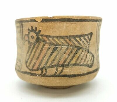 Ancient Indus Valley Terracotta Vessel With Animal Motifs  - R422
