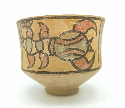 Ancient Indus Valley Terracotta Vessel With Animal Motifs  - R419