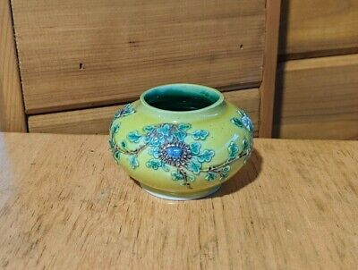 Antique Chinese Porcelain Water Brush Bowl Yellow Applied Flower Insect China