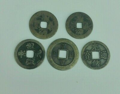 Collection of 5 old  China Various coins.