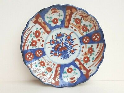 """Antique Japanese Imari Red White Blue Hand Painted Scallop Edge Plate Dish  8.5"""""""