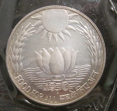 1970 FAO Proof India Silver 10 Rupees  .3833 ASW
