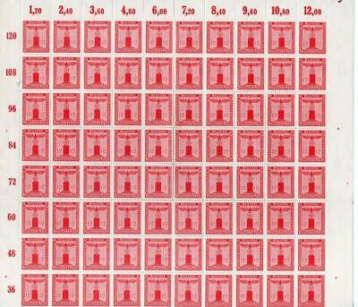 """Germany Lot of 1942 12pf """"Party Official""""Stamps in Blocks No Watermarked UMM G76"""