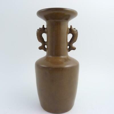 Chinese Song/Yuan Dynasty Style Brown Tea Dust Glaze Porcelain Mallet Vase