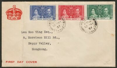 Hong Kong 1937 KGVI Coronation Crown First Day Cover Used STANLEY Postmark