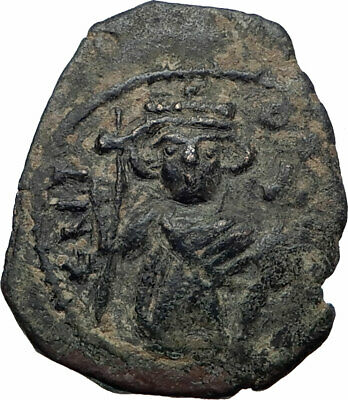 CONSTANS II Pagonatos 641AD Authentic Ancient Byzantine Medieval Coin i80722
