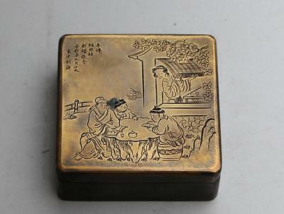 Collection Chinese carved exquisite designs square old copper ink box z953