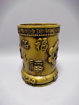 """5.12"""" Exquisite Chinese pure brass Handmade carving Bat brush pot a547"""
