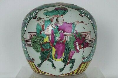 Large Antique Chinese Qing Dynasty Hand-painted Famille Vert Jar