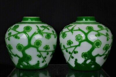 Fine Rare Pair of Antique Chinese Qing Peking Glass Jars