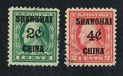 CKStamps: US Postal Agency in China Stamps Collection Scott#K1 K2 Used