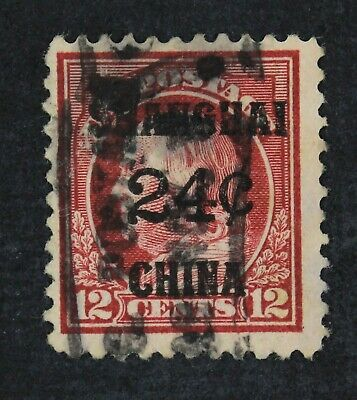 CKStamps: US Postal Agency in China Stamps Collection Scott#K11 Used Thin