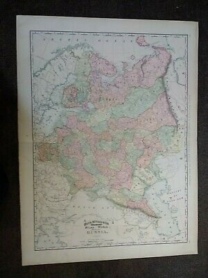 Large Format 1894 Map Of Russia - Large Scale - Railroads Shown