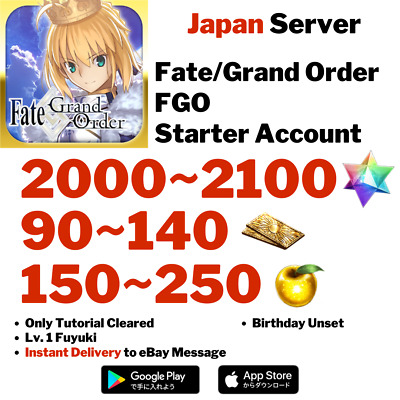 [JP] [Instant] 1200-1300 SQ Fate/Grand Order FGO Lv 1 Starter Account