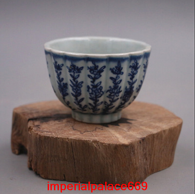 China antique Wanli Lianhuakou Blue and white Flower pattern Kung Fu Cup h1667