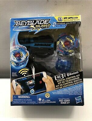 Beyblade Burst Evolution Digital Control Top - GENESIS VALTRYEK V3