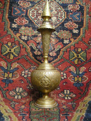Qajar Brass Antique Islamic Persian Hand Tray Chased Middle Fine Eastern Design.